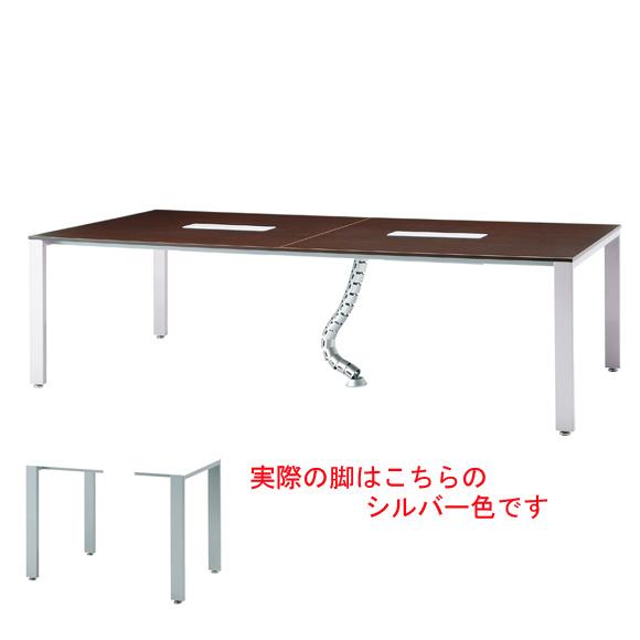 【法人様限定/直送便】 井上金庫販売 ミーティング テーブル UTS-S2412 DB 幅2400 奥行1200 高さ700 mm