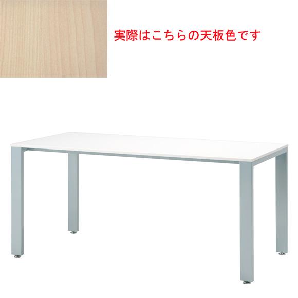 【法人様限定/直送便】 井上金庫販売 ミーティング テーブル UTS-S1575 NA 幅1500 奥行750 高さ700 mm