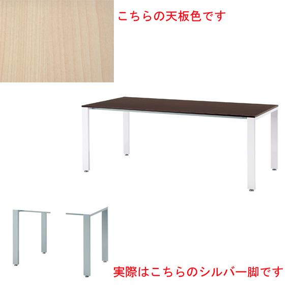 【法人様限定/直送便】 井上金庫販売 ミーティング テーブル UTS-S1875 NA 幅1800 奥行750 高さ700 mm