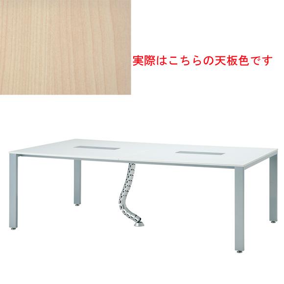 【法人様限定/直送便】 井上金庫販売 ミーティング テーブル UTS-S2112 NA 幅2100 奥行1200 高さ700 mm