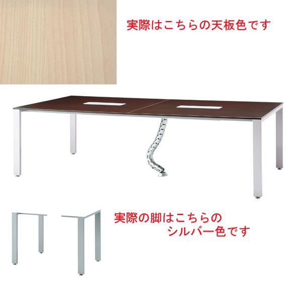 【法人様限定/直送便】 井上金庫販売 ミーティング テーブル UTS-S2412 NA 幅2400 奥行1200 高さ700 mm