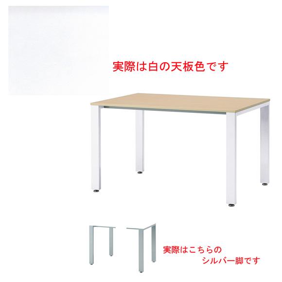 【法人様限定/直送便】 井上金庫販売 ミーティング テーブル UTS-S1275 WH 幅1200 奥行750 高さ700 mm