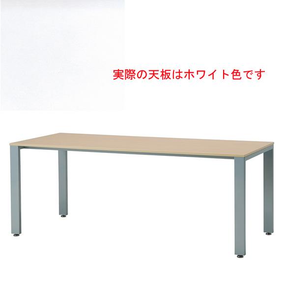【法人様限定/直送便】 井上金庫販売 ミーティング テーブル UTS-S1890 WH 幅1800 奥行900 高さ700 mm