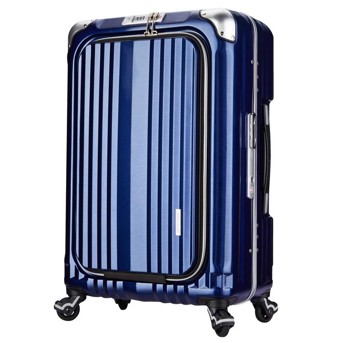 【直送便】【送料無料!】LEGEND WALKER GRAND BLADE 6603-58 56L ネイビー|レジェンドウォーカー スーツケース 旅行 かわいい 軽量 機内持ち込み サイズ 3泊-5泊