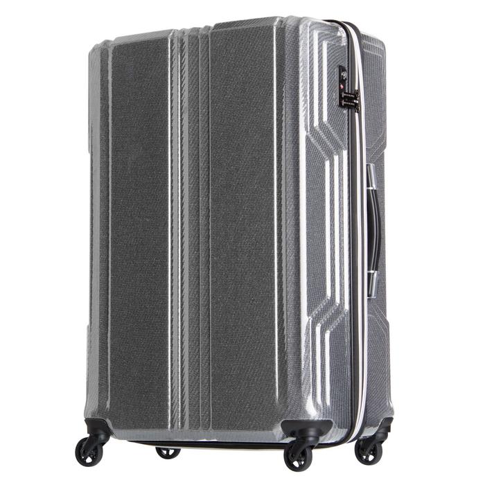 【直送便】【送料無料!】LEGEND WALKER GRAND PC FIBER BLADE 5603-59 57L シルバーカーボン|レジェンドウォーカー スーツケース 旅行 かわいい 軽量 機内持ち込み サイズ 3泊-5泊