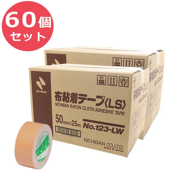 送料無料 ニチバン 布粘着テープ 50mm×25m×60個セット NO.123 布テープ ガムテープ NICHIBAN