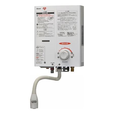 【送料無料】リンナイ RUS-V561(WH)/13A 都市ガス(13A・12A)元止湯沸かし器