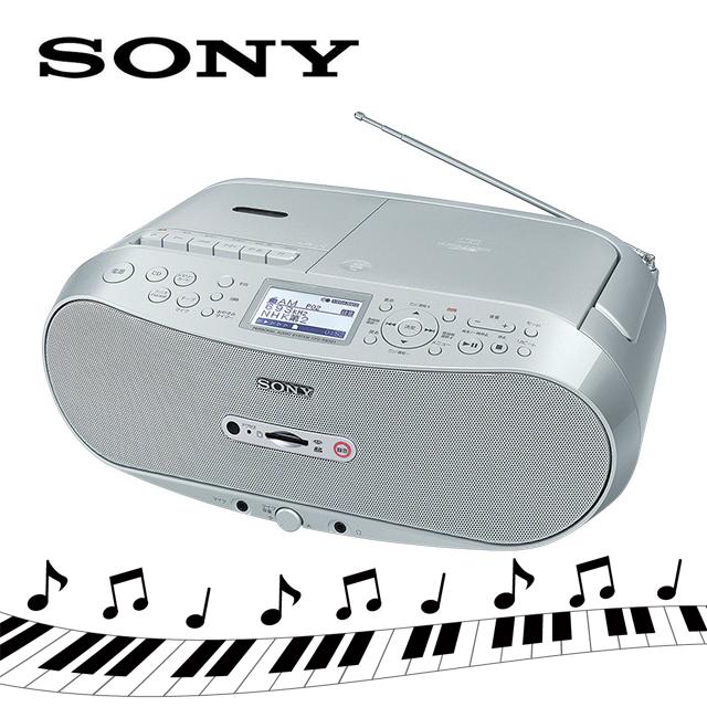 【送料無料】ソニー CFD-RS501 シルバー CDラジカセ【SONY cfdrs501】|カセット CD ラジオ メモリーカード メモリーレコーダー ワイドFM