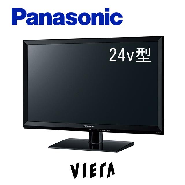 【送料無料】パナソニック TH-24E300 24型 ハイビジョン液晶テレビ VIERA【Panasonic th24e300 ビエラ】