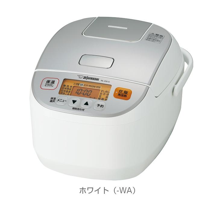 【送料無料】 象印 NL-DS10-WA ホワイト マイコン炊飯ジャー 5.5合炊き 【ZOJIRUSHI NLDS10】 極め炊き