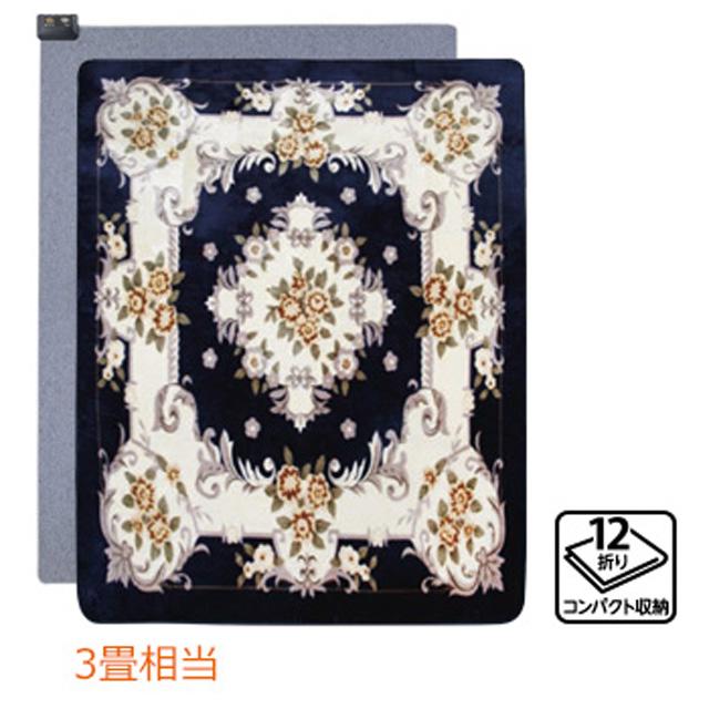 【送料無料】広電 電気カーペット トラディショナル 3畳相当 CWC-3003MA|ホットカーペット