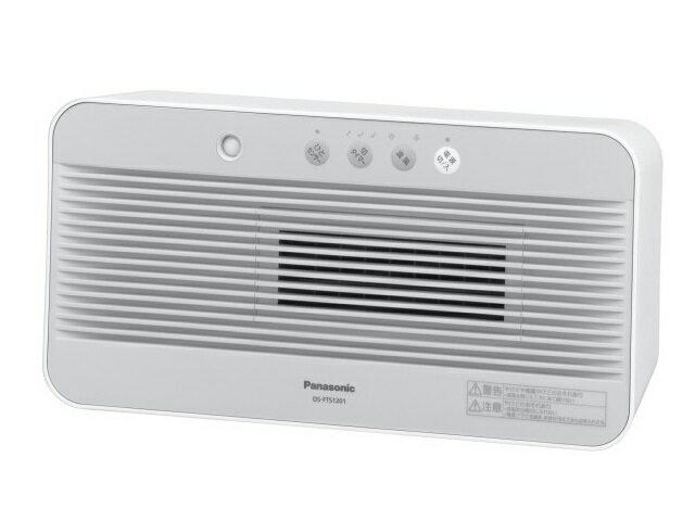 【送料無料】パナソニック DS-FTS1201-W セラミックファンヒーター ホワイト【Panasonic DS-FTS1201W】