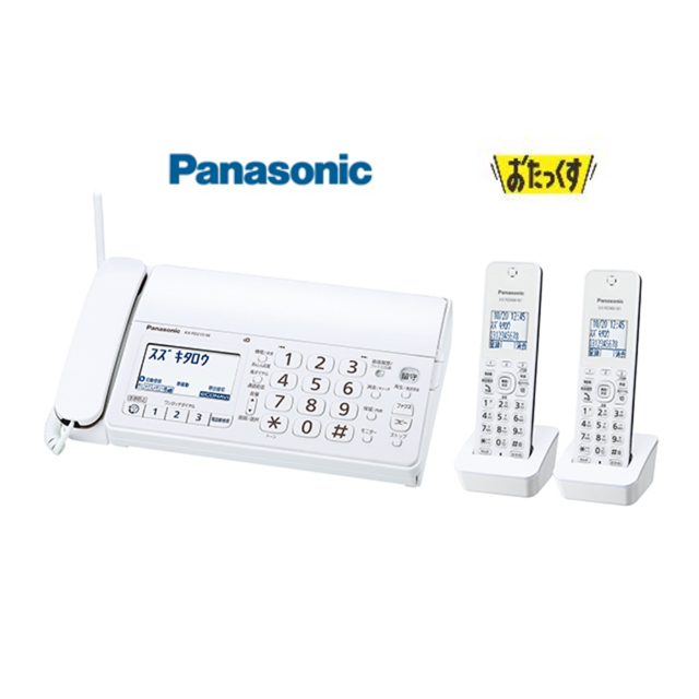 お取り寄せ【送料無料】パナソニック デジタルコードレス 普通紙ファクス KX-PD215DW-W (子機2台付き) 電話機 FAX Panasoic