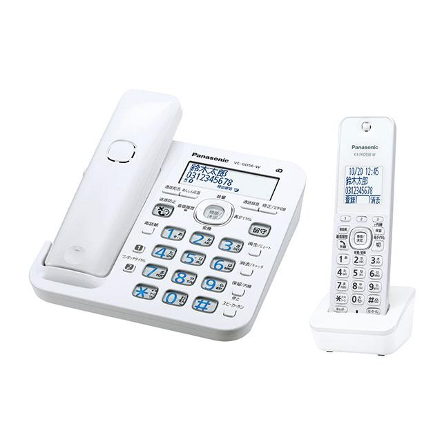 お取り寄せ【送料無料】パナソニック コードレス電話機 VE-GD56DL-W (子機1台付き) ホワイト Panasoic|新商品 ナンバーディスプレイ対応 着信履歴 着信拒否 迷惑防止 通話録音