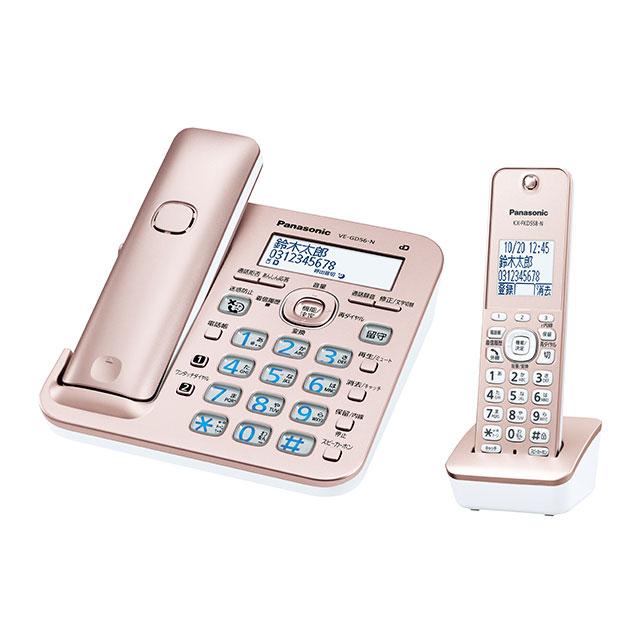 お取り寄せ【送料無料】パナソニック コードレス電話機 VE-GD56DL-N (子機1台付き) ピンクゴールド Panasoic|新商品 ナンバーディスプレイ対応 着信履歴 着信拒否 迷惑防止 通話録音