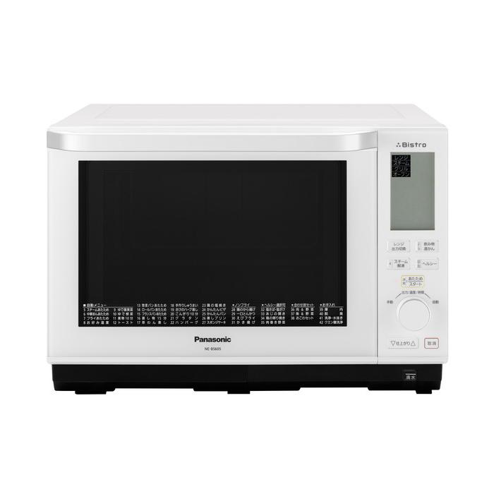 送料無料 パナソニック NE-BS605-W ホワイト スチームオーブンレンジ ビストロ Panasonic NEBS605 電子レンジ|フラット