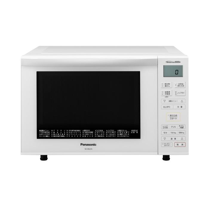 送料無料 パナソニック NE-MS235-W ホワイト オーブンレンジ エレック Panasonic NEMS235 電子レンジ フラット 一人暮らし