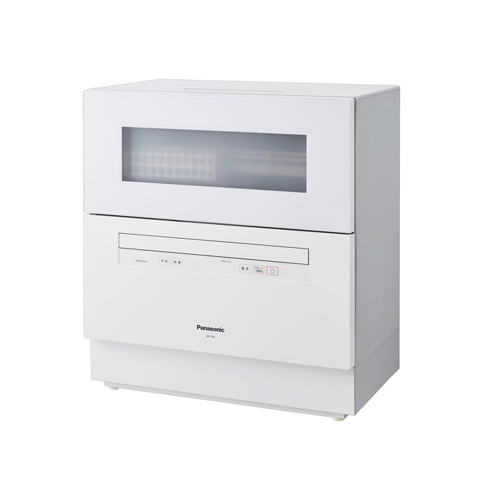 【JP便】送料無料 パナソニック NP-TH2-W ホワイト 食器洗い乾燥機 Panasonic NPTH2 食洗機 食器洗い機|家庭用 据え置き 据置 卓上 5人用