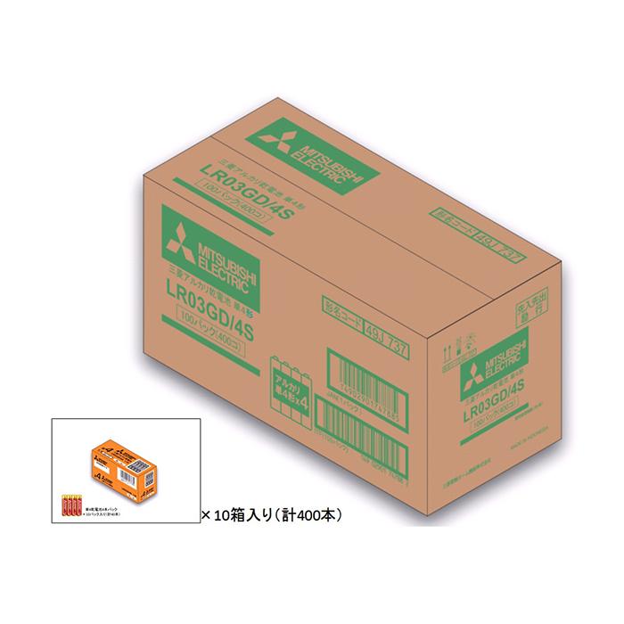 100パックセット・送料無料 三菱電機 アルカリ乾電池 単4形 4個入 LR03GD/4S MITSUBISI LR03GD4S 単4電池 単四電池 日本製