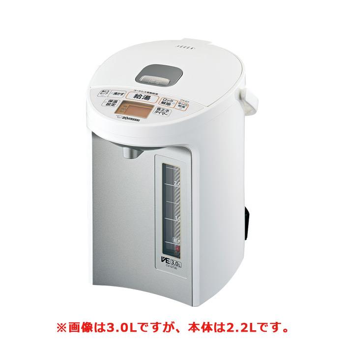 送料無料 象印 CV-GT22-WA ホワイト マイコン沸とう VE電気まほうびん ZOJIRUSHI CVGT22 優湯生 電気ポット 2.2L|電気魔法瓶 湯沸かし器 保温付き 電気保温ポット