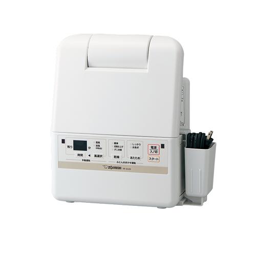 送料無料 象印 RF-EA20/WA ふとん乾燥機 ZOJIRUSHI RFEA20|マット ホース 不要 簡単 ふとん フィット 大風量 パワフル