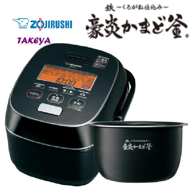 【送料無料】 象印 圧力IH炊飯ジャー 5.5合炊き 極め炊き NW-JW10-BA ブラック
