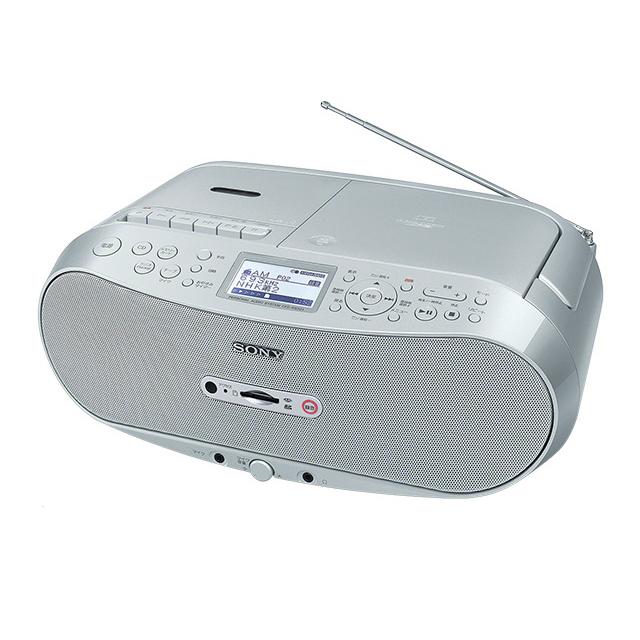 【送料無料】ソニー CFD-RS501 シルバー CDラジカセ【SONY cfdrs501】