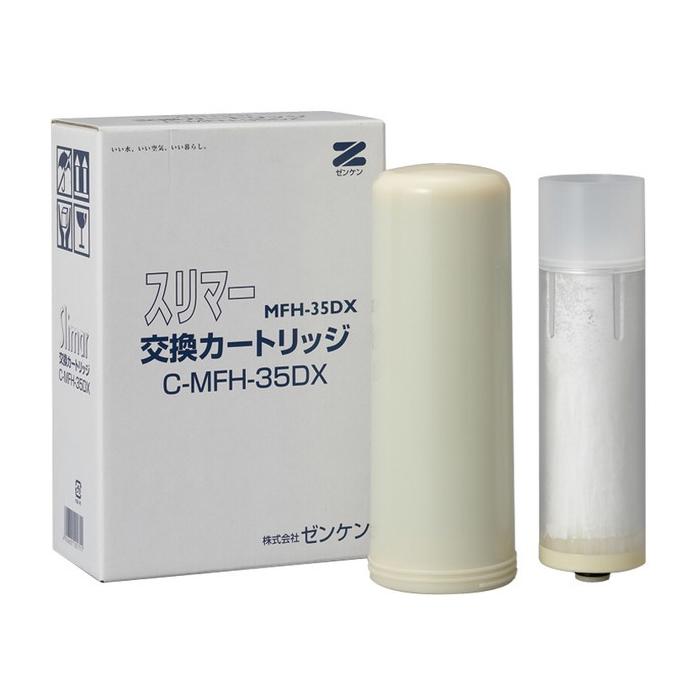 【送料無料】ゼンケン C-MFH-35DX(1セット入)浄水器交換用カートリッジ【対応:スリマーMFH-35DX】【Zenken CMFH35DX】