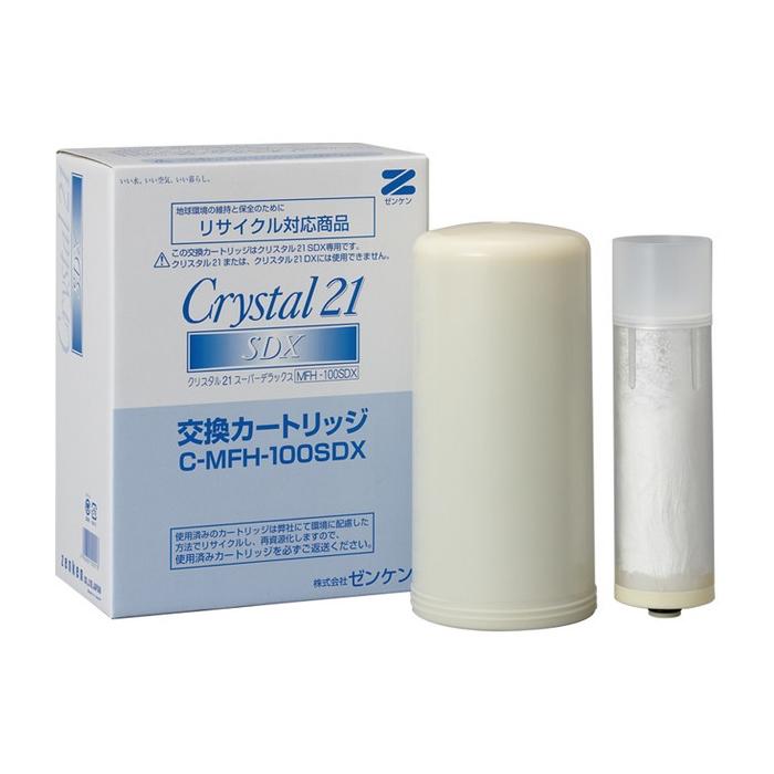 【送料無料】ゼンケン C-MFH-100SDX(1セット入)浄水器交換用カートリッジ