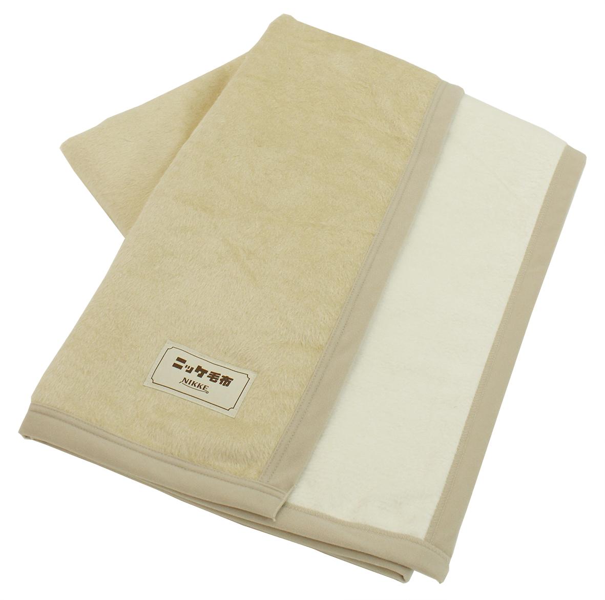 【送料無料!】日本製 ニッケ リバーシブル シルク&コットン毛布 SICO70002 シングルサイズ 140x200cm