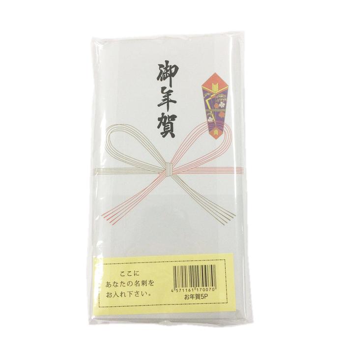 【送料無料!】【ケース販売】年賀タオル5本パックX30セット 白フェイスタオル 200匁 のし付 名刺ポケット付 新年ご挨拶 干支