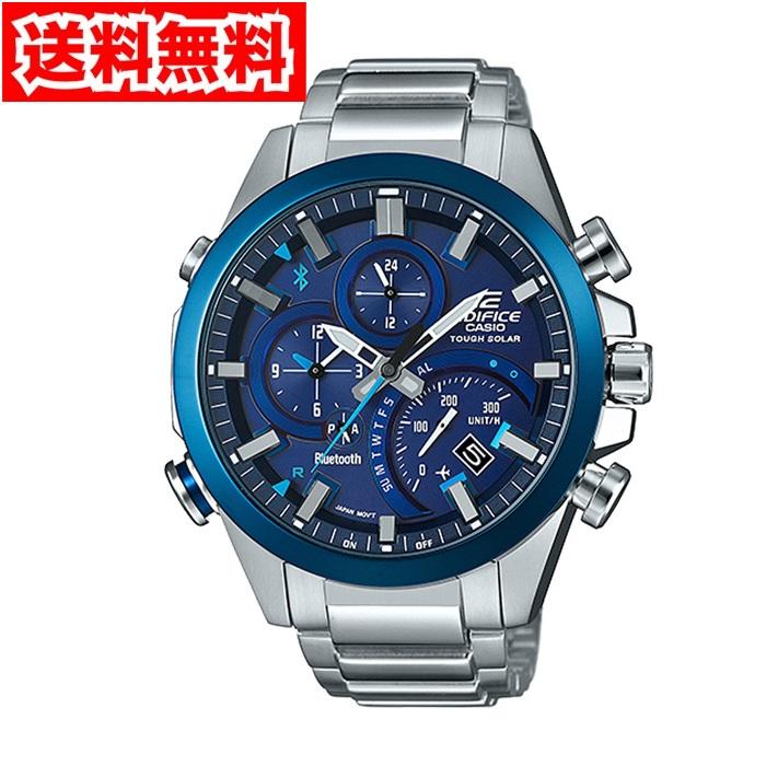 【送料無料】カシオ EQB-501DB-2AJF メンズ腕時計 エディフィス