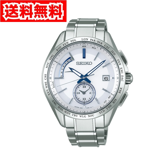 【送料無料】セイコー SAGA229 メンズ腕時計 ブライツ