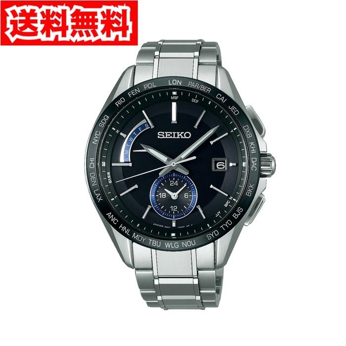 【送料無料】セイコー SAGA235 メンズ腕時計 ブライツ