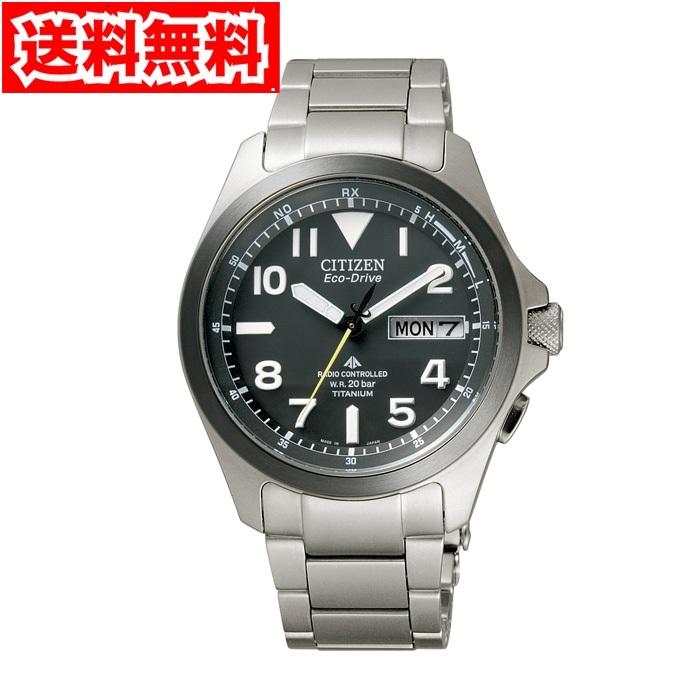 【送料無料】シチズン PMD56-2952 メンズ腕時計 プロマスター