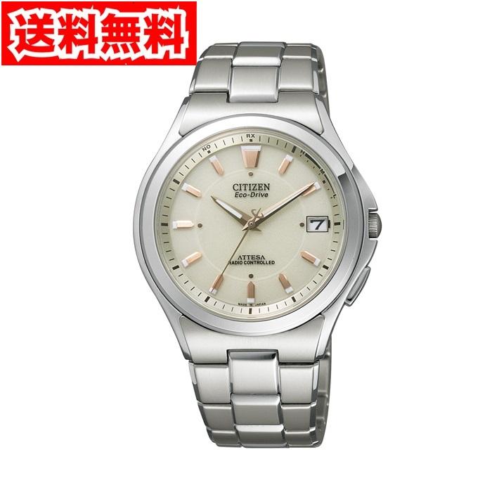 【送料無料】シチズン ATD53-2843 メンズ腕時計 アテッサ