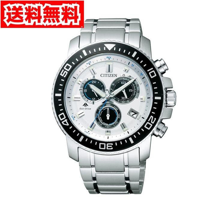 【お取り寄せ】【送料無料】シチズン PMP56-3053 メンズ腕時計 プロマスター