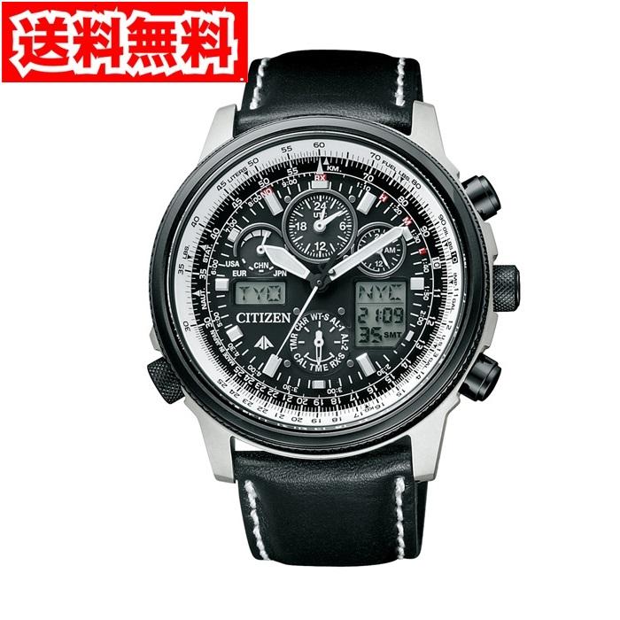 【送料無料】シチズン PMV65-2272 メンズ腕時計 プロマスター