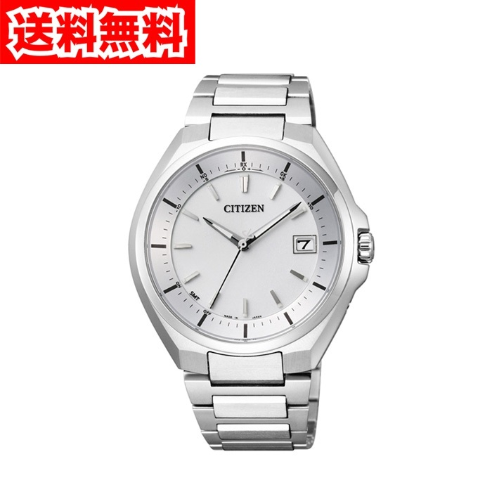 【送料無料】シチズン CB3010-57A メンズ腕時計 アテッサ