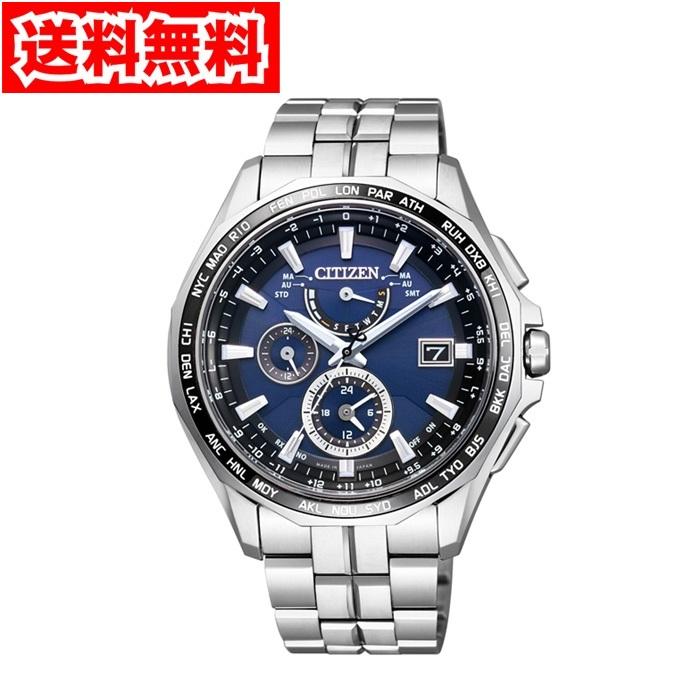 【送料無料】シチズン AT9090-53L メンズ腕時計 アテッサ
