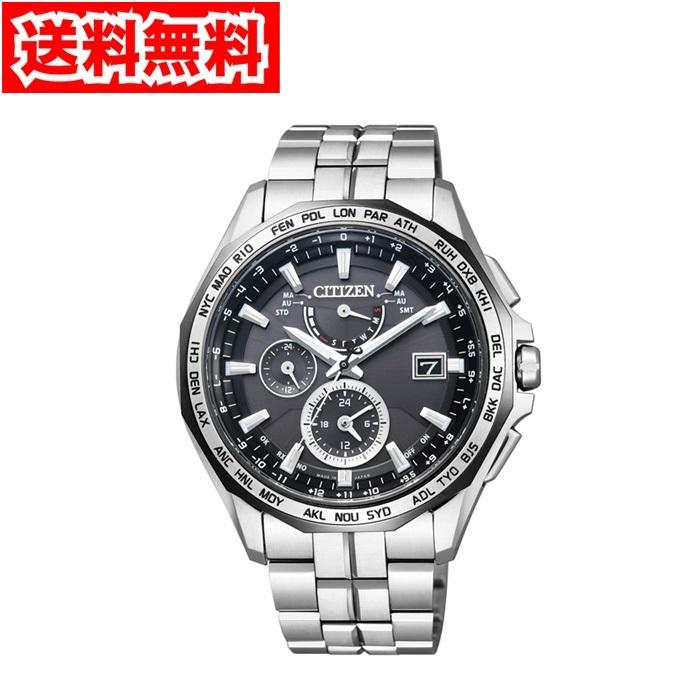 【送料無料】シチズン AT9096-57E メンズ腕時計 アテッサ