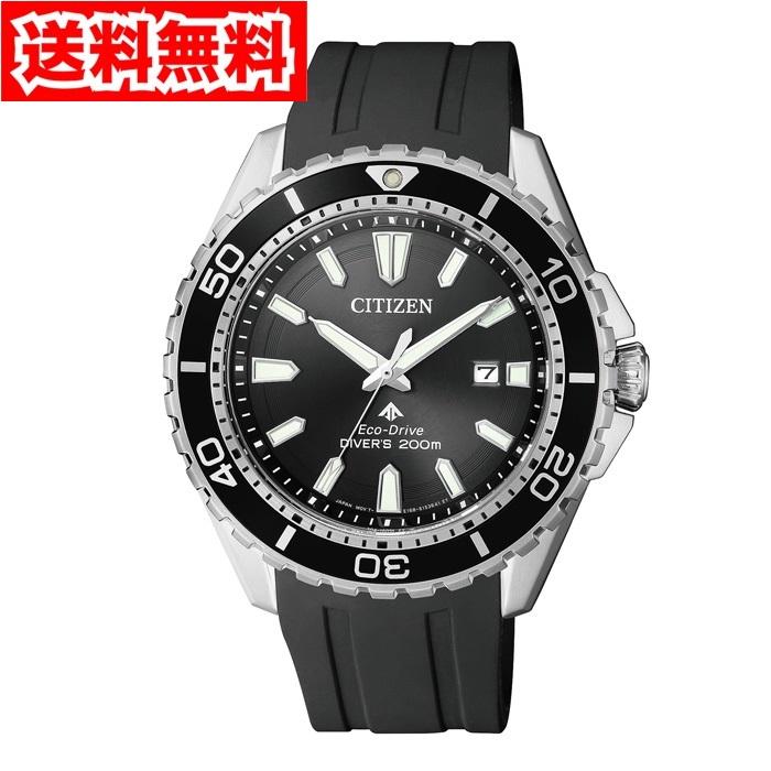 【送料無料】シチズン BN0190-15E メンズ腕時計 プロマスター