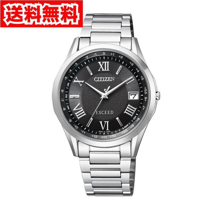 【送料無料】シチズン CB1110-61E メンズ腕時計 エクシード