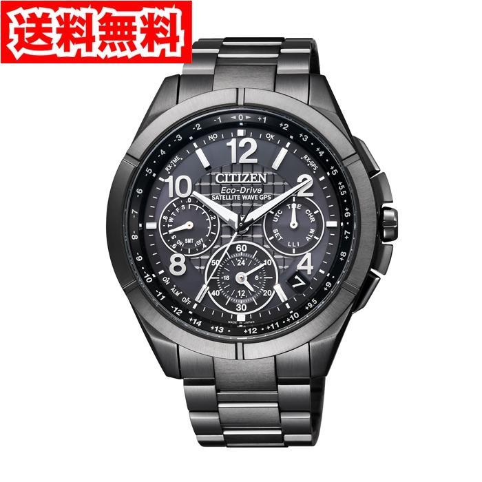 【送料無料】シチズン CC9075-52F メンズ腕時計 アテッサ