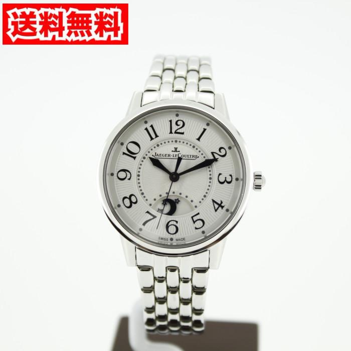 【ヤマト便】【送料無料!】ジャガー・ルクルト Q3448190 レディース腕時計 ランデヴー・ナイト&デイ