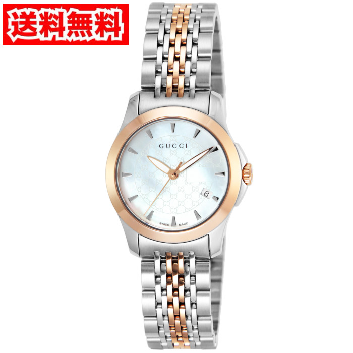 【送料無料!】グッチ YA126537 レディース腕時計 Gタイムレス GUCCI G-Timeless シルバー ホワイト クオーツ ステンレススチール ギフト