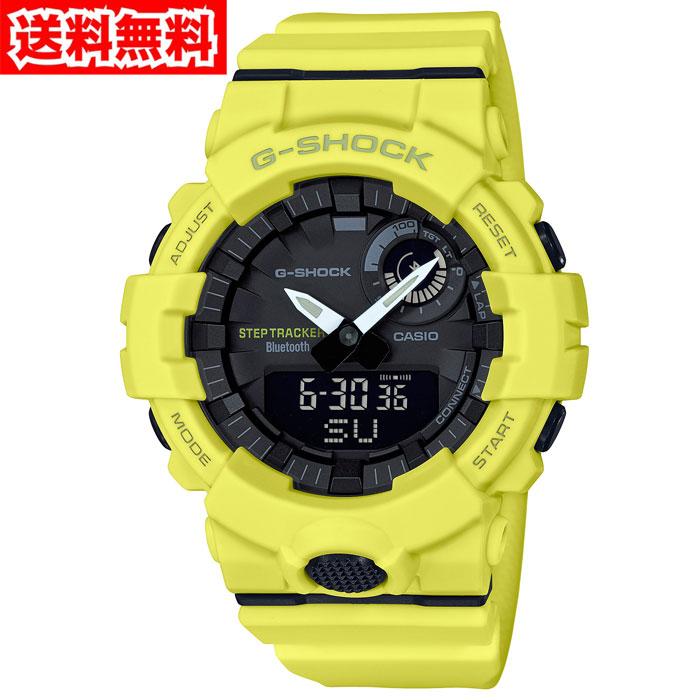 【送料無料】カシオ GBA-800-9AJF メンズ腕時計 Gショック|CASIO G-SHOCK アナログ デジタル イエロー ギフト プレゼント