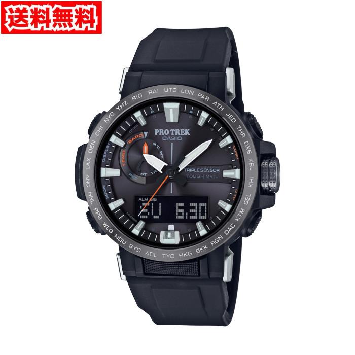 【送料無料!】カシオ PRW-60Y-1AJF メンズ腕時計 プロトレック
