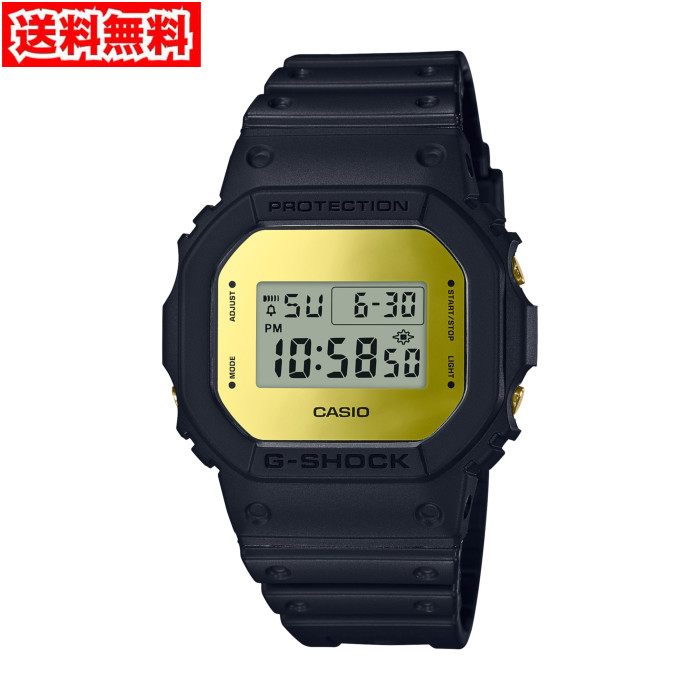 【送料無料!】カシオ DW-5600BBMB-1JF メンズ腕時計 Gショック