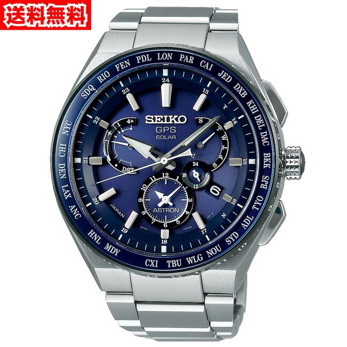 【送料無料!】セイコー SBXB155 メンズ腕時計 アストロン